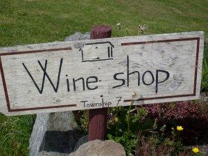 Wine shop.